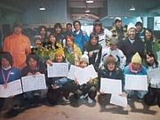 北海道教育大学 スキー部