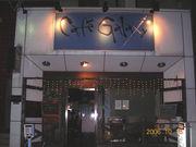 Cafe Galaxy