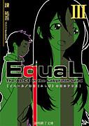 EquaL - 迷宮の国のアリス -