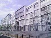 大阪市立咲くやこの花高等学校