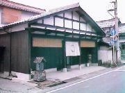 滋賀県、豊郷町の玉屋