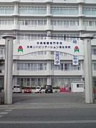 沖縄看護専門学校 18期生