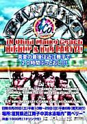 """HIPHOP RnB Party """"&Co"""""""