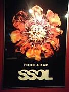 FOOD BAR SSOL