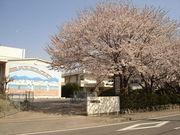 君津市立八重原小学校
