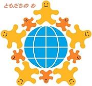 岡山→飲みカラオケ遊び仲間の会