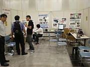 西日本工業大学 ロボット研究部