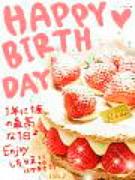 1989年8月12日生まれ