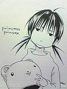 プリンセス・プリンセックス