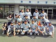 [倉敷草野球]JOKER