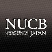 2012年度入学★名古屋商科大学