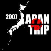 JAPANTRIP2007 from freebird