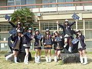 浦和南45期生〜2009年度卒業〜