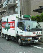 北海道3.8牛乳 移動販売車