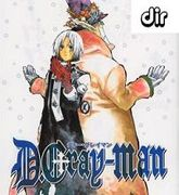 [dir] D.Gray-man