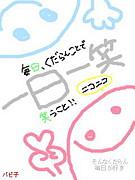 ☆Forever 2☆C