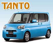 JAPAN★TANTO★CLUB(JTC)