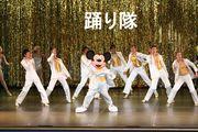 ワンマン踊り隊
