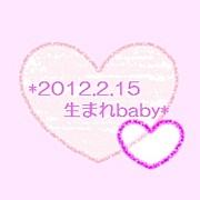 *2012.2.15生まれbaby*