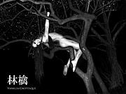 牧宗孝/MIKEY Vanilla Grotesque