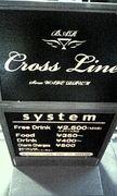 Cross Line(おーばー)