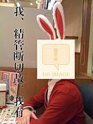 TAKAYUKI † CHANNEL