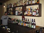 Bar PEKIZE