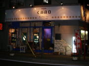 ASIAN DINING&DOG CAFE『CHAO』