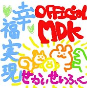 officialの宿☆
