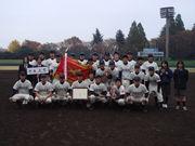 Chuo Univ.  Baseball Team