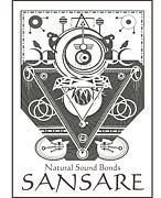 SANSARE-サンサーラ-