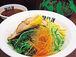 広島つけ麺 流行屋