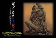 マシモトキヨシ(有)