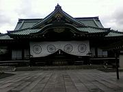日本の再興! 桜花の集い