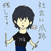 迫真戦隊!ホモノキファイブ!!