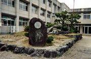 田原本東小学校