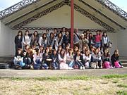 H20 NZ 短期留学 in Massey