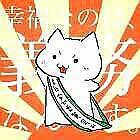 幸福安心委員会 仙台支部