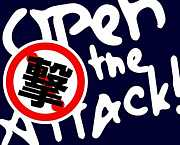 OPEN the ATTACK!