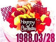1988年3月28日生まれ