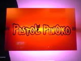 ピストルピノコ