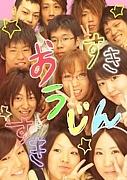 ★平成14年度応神中学校卒業生★