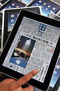 産経新聞@iPad