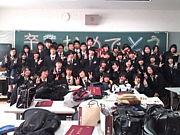 幕総 3年2組菊地学級