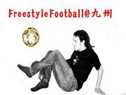 FreestyleFootball@九州