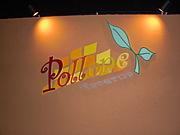 イタリアン食堂 Pollone