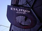 BURGブルクベーカリー