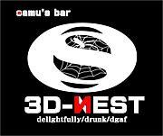 3D-NEST