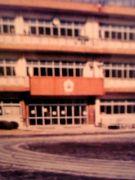 函南小学校
