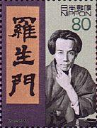 鹿大♥日本語日本文学系